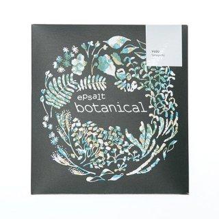 エプソルト入浴剤「epsalt botanical Sanagochi」