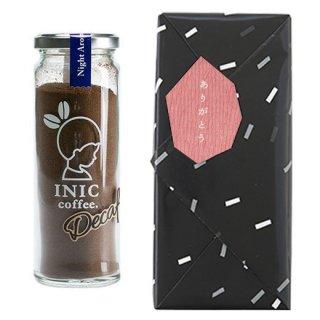 イニックコーヒー ナイトアロマ 瓶(14から28杯分)