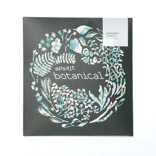 【使用期限2018年11月1日まで】エプソルト入浴剤「epsalt botanical Rainy Monday」