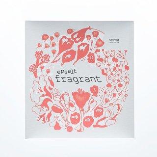 【使用期限2018年9月23日まで】エプソルト入浴剤「epsalt fragrant Love Inside」