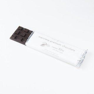【賞味期限2019年1月11日】メリリマ プレミアムチョコレート 80g