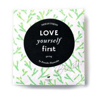 【賞味期限2019年1月15日】エプソルト入浴剤「epsalt Love Yourself First spring」