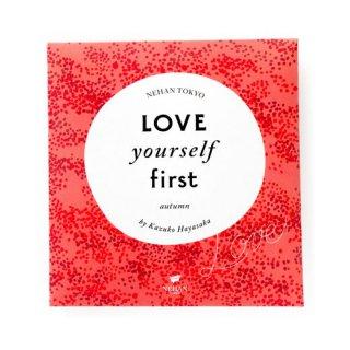 【賞味期限2019年1月16日】エプソルト入浴剤「epsalt Love Yourself First autumn」
