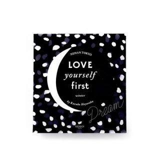【賞味期限2019年1月17日】エプソルト入浴剤「epsalt Love Yourself First winter」