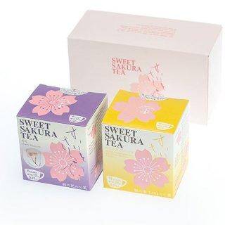 【賞味期限2019年3月1日】スイートサクラティー 2個セット(桜花、ほうじ茶)