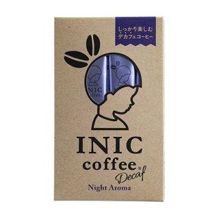 【賞味期限2019年3月1日】イニックコーヒー ナイトアロマ スティック(12本)
