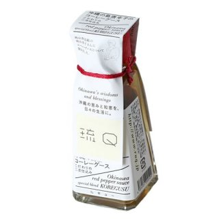 【賞味期限2019年6月13日】沖縄島唐辛子のコーレーグース こだわりの二次仕込み