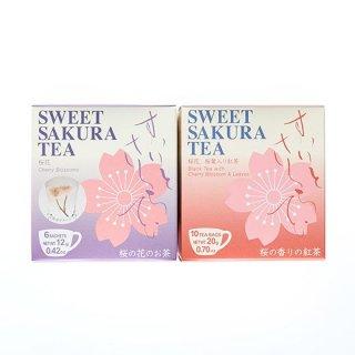 【賞味期2019年9月1日】スイートサクラティー 2個セット(桜花、紅茶)