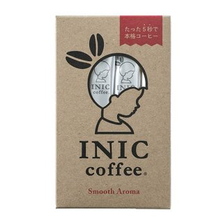 【賞味期限2019年10月12日】イニックコーヒー スムースアロマ スティック(12本)