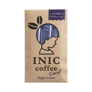 【賞味期限2019年10月12日】イニックコーヒー ナイトアロマ スティック(3本)