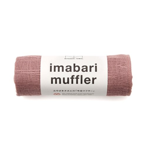 今治マフラー オリジナル |3|小豆パープル