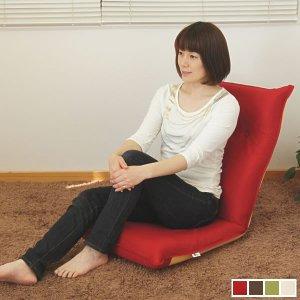シンプル座椅子 凜 42段ギア(無地生地4色 幅46奥行64高さ63座面高12cm)