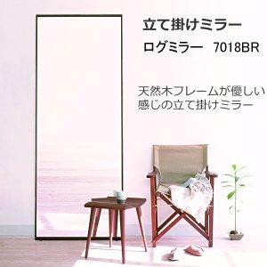 立て掛け式ラージサイズミラー/ビーチ材フレーム(幅70x高さ180cm)