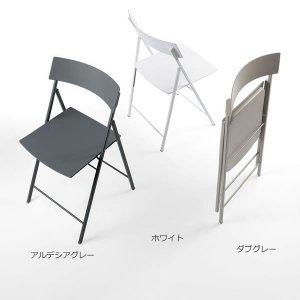 折りたたみチェアPIPER:イタリア製リビング家具