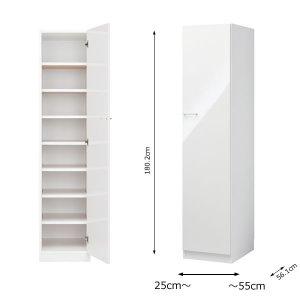 ワードローブすきまくん/ロッカー(棚板仕様 幅25-40高さ180.2cm)