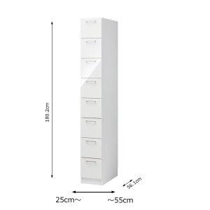 ワードローブすきまくん/タワーチェスト(幅25-40高さ180.2cm)