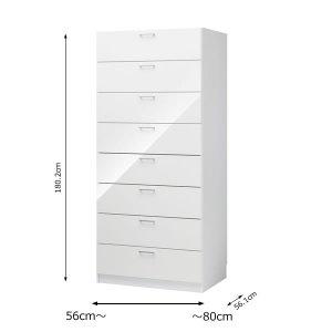ワードローブすきまくん/タワーチェスト(幅56-70高さ180.2cm)