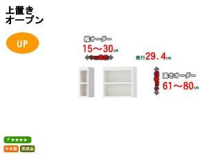 ブックすきまくんBSP/上置き 幅15-30x高さ61-80cm