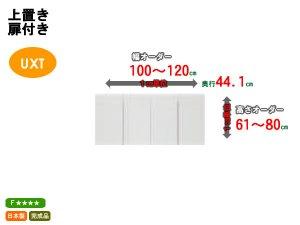 テレビすきまくんLSK/上置き 幅100-120x高さ61-80cm