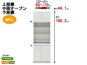 テレビすきまくんLSK/両開きキャビネットPCデスク 幅60-70x高さ180.2cm