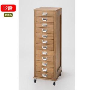 天然木多段チェスト12段/キャスター付 天然木パイン材(ブラウン 幅32奥行35高さ99.5cm)