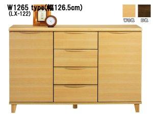 北欧風天然木薄型リビングボード(幅126.5奥行35高さ82cm)