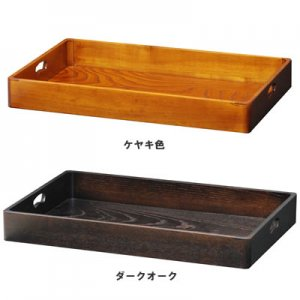衣裳盆 シングル(幅60.5x奥行39.5cm)