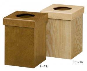 レジ袋対応 ダストボックス(幅21.5奥21.5高さ30.5cm)
