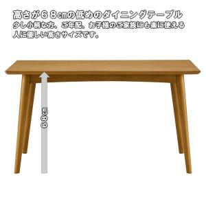 ボスコプラス ルンダ ビーチ材無垢高さ低めダイニングテーブル ライトブラウン(幅125奥行75高さ68)