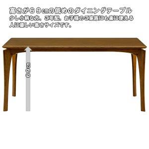 ボスコプラス ネスタ 高さ低めダイニングテーブル ダークブラウン(幅150奥行80高さ69)