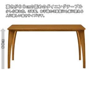 ボスコプラス クローネ 北欧風高さ低めダイニングテーブル ライトブラウン(幅130奥行80高さ68)