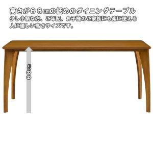 ボスコプラス クローネ 北欧風高さ低めダイニングテーブル ライトブラウン(幅150奥行80高さ68)