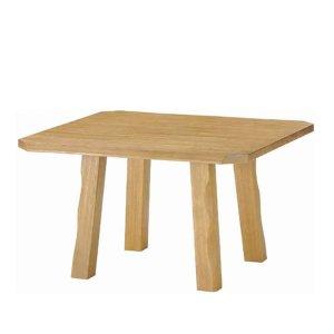低いダイニングテーブル/リベラルUYB(浮造り仕上 幅110x奥行110x高さ66)
