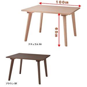 リビングダイニングテーブル高さ65/天然木アッシュ突板(幅100x奥行100cm)