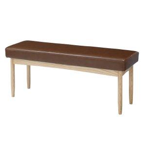 座面低めダイニングベンチ(幅110奥行35高さ44cm)(合皮ブラウン 天然木タモ材)