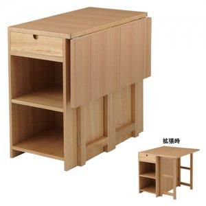 ダイニングバタフライテーブル(天然木アッシュ/タモ 幅40〜75x奥行80x高さ72cm)