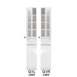 スリムすきまくんSSD G1タイプ/樹脂扉キャビネット 幅15-45x奥行42/52x高さ180.2cm