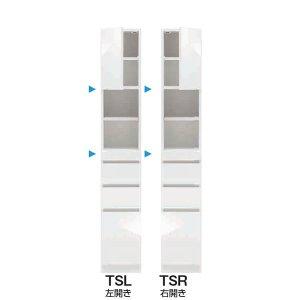 スリムすきまくんSSD TSタイプ/板扉キャビネット 幅15-45x奥行42/52x高さ180.2cm