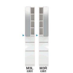 スリムすきまくんSSD M3タイプ/ミラー扉キャビネット 幅15-45x奥行42/52x高さ180.2cm