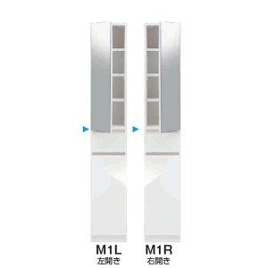 スリムすきまくんSSD M1タイプ/ミラー扉キャビネット 幅15-45x奥行42/52x高さ180.2cm