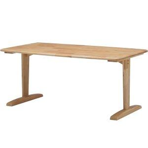 M's ブラウン/ナチュラル テーブル1500 リビングダイニング(幅150x奥行85x高さ65cm)