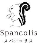 オートクチュール刺繍店|Spancolis(スパンコリス)