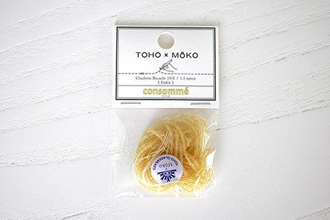 【TOHO×MOKO】シャーロットビーズ 15/0 コンソメ