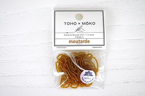 【TOHO×MOKO】シャーロットビーズ 15/0 マスタード