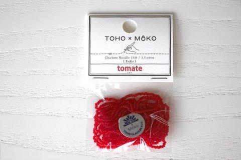 【TOHO×MOKO】シャーロットビーズ 15/0 トマト