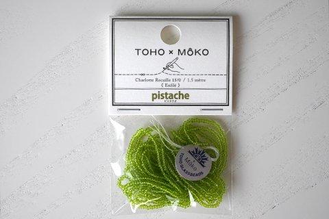 【TOHO×MOKO】シャーロットビーズ 15/0 ピスタチオ
