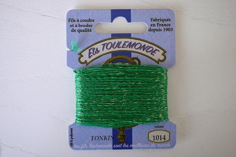 TONKIN刺繍糸#1014_Lawn フランス製