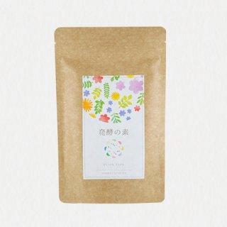 発酵の素 プレーン ミディアムパック(100g)