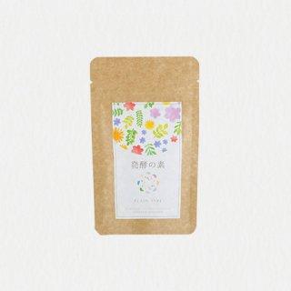 発酵の素 プレーン ミニパック(30g)
