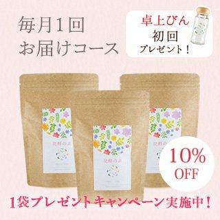 【毎月お届けコース】発酵の素 スイート